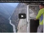 بالفيديو: أخطر قيادة سيارة في العالم على حافة جبل
