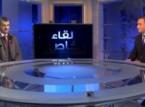 شاهد: ماذا فعل مذيع مع سياسي تونسي رفض استكمال المقابلة