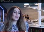 بالفيديو :أول مطعم بالصحن الطائر في أبوظبي