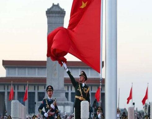الدفاع الصينية: نعارض بحزم العقيدة النووية الأمريكية الجديدة
