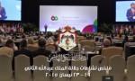 بالفيديو : ملخص نشاطات الملك الأسبوعي 19 - 23  نيسان 2015