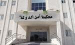 محكمة أمن الدولة ترفض تكفيل 12 موقوفا في قضية الدخان للمرة الرابعة