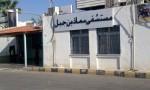 اعادة الكهرباء لمستشفى معاذ بن جبل في الشونة الشمالية