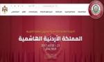 3 تقارير على طاولة قمة عمان حول أولويات العمل العربي