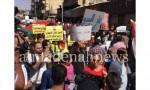 مئات الأردنيين يهتفون أمام المسجد الحسيني ضد اتفاقية الغاز مع اسرائيل (صور وفيديو)