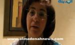 بالفيديو : ريم أبو حسان للمدينة نيوز : 14 جهة شاركت في صياغة قانون الأحداث الأردني