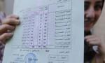 إرادة  ملكية بالموافقة على نظام معادلة شهادات التوجيهي