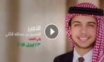 بالفيديو: ولي العهد يلقي كلمة في مجلس الأمن في 23 نيسان