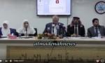 بالفيديو : التسجيل الكامل لمؤتمر كتلة الإصلاح النيابية
