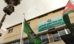 """""""العمل الإسلامي"""" يطالب الملقي بوقف التجاوزات القانونية ضده"""
