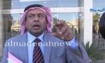 الحريات النيابية تدعو الى عدم توقيف الصحفي والاعلامي