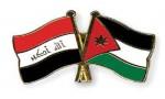 بدء الاجتماع الاول لفريق العمل المشترك الاردني العراقي