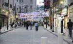 بالصور : افتتاح شارع سوق الذهب وسط البلد