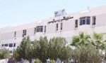 عملية جراحية لتصحيح إطباق الفكين في مستشفى الأمير زيد بن الحسين