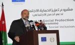"""رئيس الوزراء يطلق مشروع """"تعزيز الحماية الاجتماعية لدعم الدمج الاجتماعي"""""""