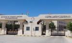 الخارجية تدين الانتهاكات الإسرائيلية ضد المسجد الأقصى