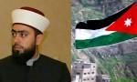 """هيئة لبنانية: لا خلفية سياسية أو أمنية لتوقيف """"الجغبير"""" بالأردن"""
