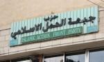 """""""العمل الإسلامي"""" يؤكد تضامنه مع مطالب الشباب المتعطلين عن العمل"""