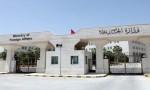 """""""الخارجية"""": لا رد رسمي بشأن المعتقلين الأردنيين الثلاثة"""