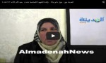 بالفيديو : والدة الطيار الكساسبة توجه كلمة لروح ابنها الشهيد في عيد الأم
