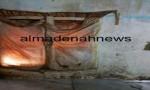 بالصور : منزل مواطن أردني في الكرك