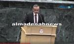 بالفيديو : شاهد كيف ناقش النائب المرحوم محمد العمامرة الحويطات بيان  حكومة الملقي  ( تسجيل خاص )