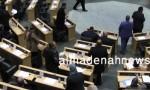 بالفيديو : شاهدوا لماذا أوقف النواب مناقشة ارتفاع الأسعار في جلسة الثلاثاء