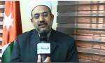 وزير الأوقاف : تطبيق ذكي للتواصل مع الحجاج الأردنيين