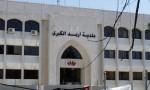 بلدية اربد تحذر من اعلانات وهمية للتوظيف لديها على مواقع التواصل