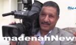 بالفيديو : محمد الزبن مصور التلفزيون الذي يصور النواب  منذ 25 عاما ولم يصوره أحد ( لقاء )