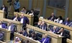 """بالفيديو : هكذا صوت النواب بالإسم على ازدواجية الجنسية """" تعرف على موقف نائب منطقتك """""""