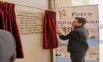 مندوبا عن الملك ولي العهد يفتتح متحف البترا
