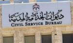الناصر: التعيين عن طريق التجيير لعدم توفر مخزون من الناجحين في الجنوب