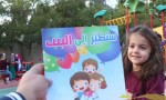"""""""سنطير إلى البيت"""".. قصة أم أردنية تحولت لكاتبة بحثا عن علاج لابنتها"""