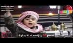 طفل أردني يوجه رسالة للنشامى - فيديو