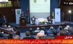 """فيديو : شاهدوا كلمة الرزاز في """" الأردنية """" حول أولويات الحكومة"""