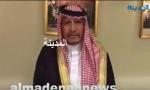 بالفيديو : أول لقاء مع النائب صالح أبو تايه وماذا قال عن العمامرة ؟