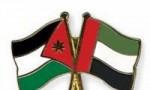 الإمارات: 8ر1 مليار دولار التبادل التجاري مع الأردن