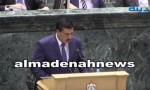 بالفيديو : كلمة رجا الصرايرة في مناقشة بيان حكومة الملقي