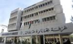 غرفة تجارة عمان تطالب بتأجيل العمل بنظام الفوترة