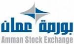 توقف جزئي عن العمل في بورصة عمان