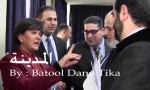 شاهد بالفيديو : جدال ساخن بين جمعية وكلاء السياحة وبين الوزيرة لينا عناب حول شركة الحج