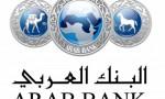 أسباب فشل الدعوى الإسرائيلية ضد البنك العربي ( تفاصيل )