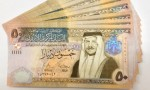 جمعية البنوك: 70 ألف مواطن استفادوا من مبادرة تأجيل القسط