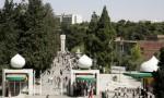 اعلان اسماء الطلبة المقبولين في الموازي بالأردنية - رابط