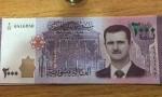 انخفاض أسعار صرف الليرة السورية بالأردن لتراجع الطلب