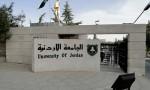 بالاسماء : تشكيلات أكاديمية واسعة في الجامعة الأردنية