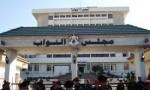 مدرسة المونتيسوري في زيارة لمجلس النواب