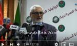 بالفيديو :  جميل ابو بكر يتلو محاور الوثيقة السياسية الجديدة للحركة السلامية الاردنية