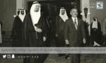 صور حصرية تسطر قصة 84 عاماً من زيارات ملوك وأمراء السعودية للأردن